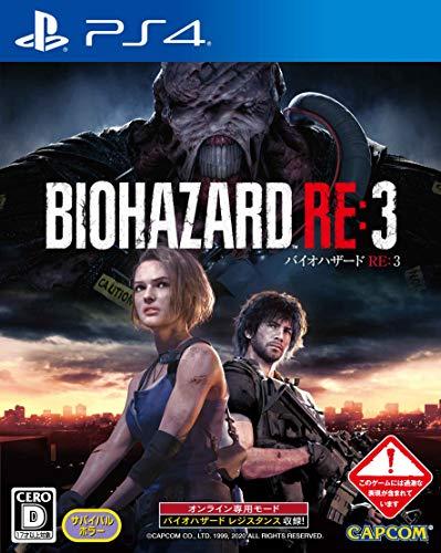 BIOHAZARD RE:3 (【予約特典】「ジル&カルロス クラシックコスチュームパック」プロダクトコード 同梱)
