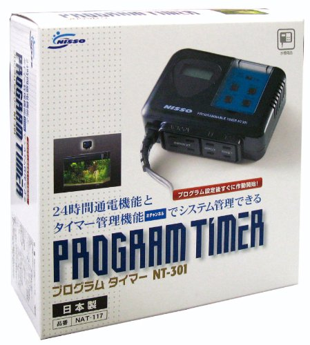 ニッソー プログラムタイマー NT-301