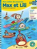 Mon cahier de vacances Max et Lili CE2-CM1