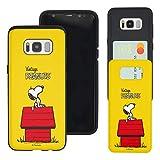 Galaxy S8 ケース と互換性があります Peanuts Snoopy ピーナッツ スヌーピー カード スロット……