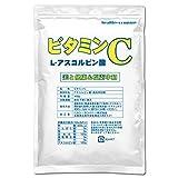 ビタミンC(アスコルビン酸)900g(1kgから変更) 粉末 100%品 食品添加物