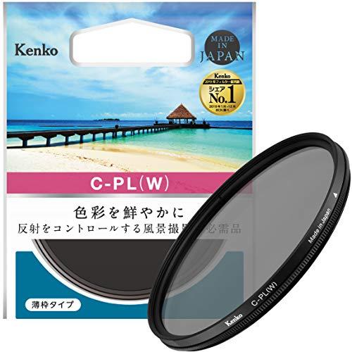 Kenko PLフィルター サーキュラーPL(W) 67mm コントラスト・反射調整用 薄枠 671443