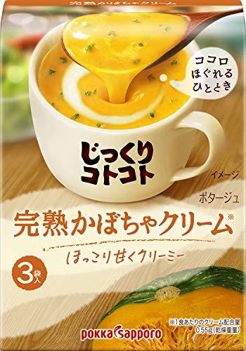 ポッカサッポロ じっくりコトコト完熟かぼちゃクリーム 3袋入