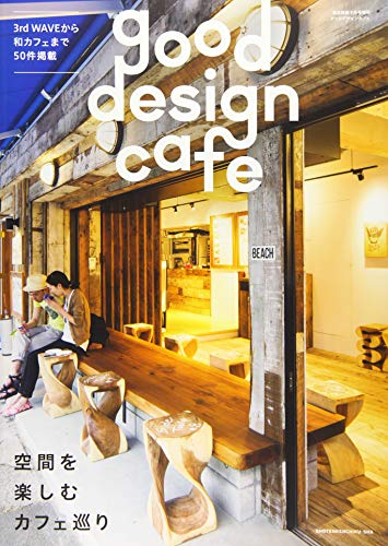 good design cafe
