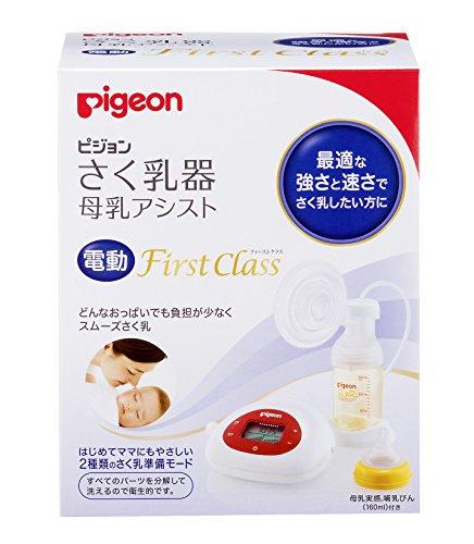ピジョン Pigeon さく乳器 母乳アシスト 電動 First Class ファーストクラス 最適な強さと速さでさく乳した...