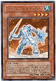 遊戯王 RGBT-JP025-R 《コアキメイル・アイス》 Rare