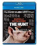 ザ・ハント ブルーレイ+DVD [Blu-ray]
