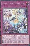 遊戯王 DBAG-JP026 ドレミコード・フォーマル (日本語版 ノーマルパラレル) エンシェント・ガーディアンズ