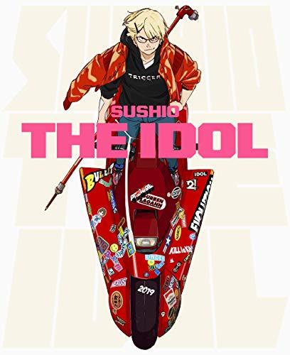 Sushio the idol artbook