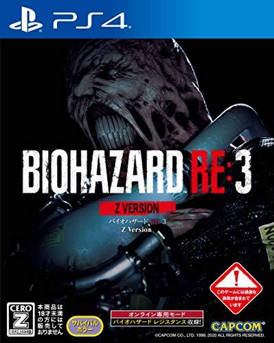 BIOHAZARD RE:3 Z Version 【CEROレーティング「Z」】 (【予約特典】「ジル&カルロス クラシックコスチュー...
