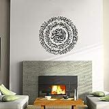 Foto de patrón de logotipo de coche de Corán de caligrafía árabe islámica