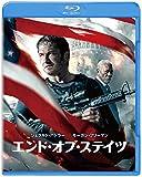 エンド・オブ・ステイツ ブルーレイ&DVDセット (2枚組) [Blu-ray]