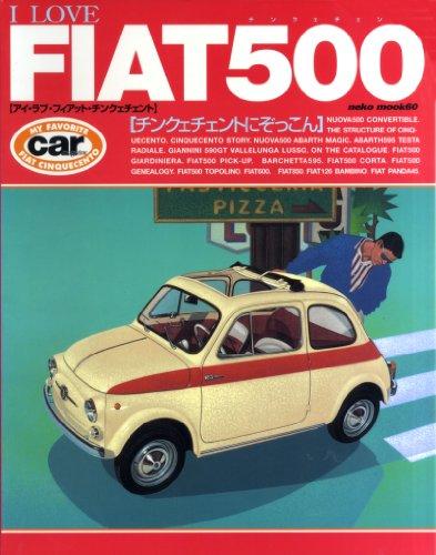 I LOVE FIAT500 (NEKO MOOK 60)