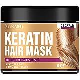 Keratin Hair Mask - Restores Dry & Damaged Hair - Effective Keratin Treatment with Coconut Oil, Retinol & Aloe Vera - Made in USA - Moisturizing Anti Frizz Hair Mask - Powerful Keratin Complex