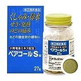 【指定第2類医薬品】ペアコールS錠 27錠