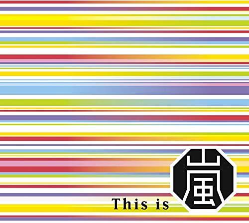 This is 嵐 (初回限定盤) (DVD付)