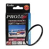 Kenko レンズフィルター PRO1D plus プロテクター (W) 55mm レンズ保護用