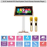 HAJURIZ Karaoke Player,21.5''Touch Screen,4TB HDD,80K Chinese,English,Vietnamese Songs,Android And KTV Dual System,More than 240K Songs on Cloud Free download,YouTube Supported,
