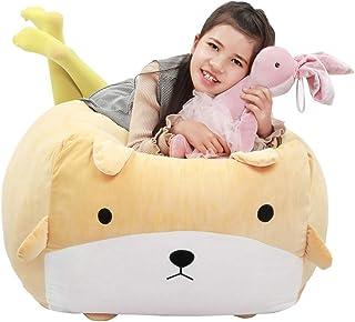 Stuffed Animal Dog Storage Bean Bag Chair Cover 24×24 Inch Velvet Extra Soft Stuffie..