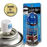 EPARTS 1 X 110ml Blue Tint Lens Color Paint Spray Can for Car Headlight Bumper Corner Fog Light Tail Lights