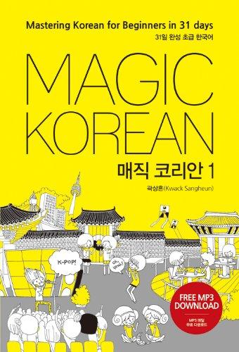 Ma thuật Hàn Quốc: thành thạo tiếng Hàn cho người mới bắt đầu trong 31 ngày (phiên bản tiếng Anh)