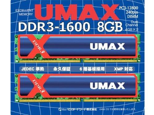 UMAX(ユーマックス) Cetus DCDDR3-8GB-1600OC 8GB 4GB×2枚組
