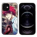 Case for iPhone 12 黒子のバスケ Iphone12/12Pro ケース 携帯カバー ダブル バンパー ケース ……