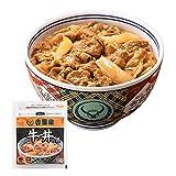 吉野家 [ 冷凍牛丼の具 120g×10袋セット] 冷凍便 (レンジ・湯せん調理OK)