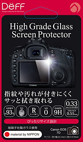 Deff High Grade Glass Screen Protector for Canon EOS 7D DPG-CAEOS7D
