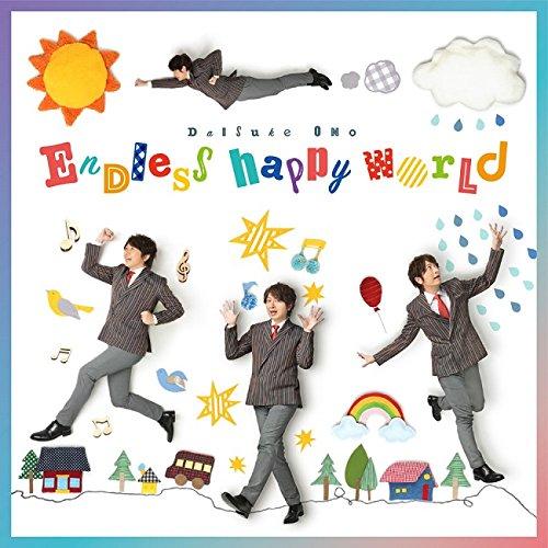 TVアニメ『学園ベビーシッターズ』OP主題歌「Endless happy world」(アーティスト盤)(DVD付)