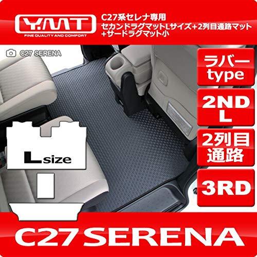 YMT 新型セレナ C27 ラバー製セカンドラグマットLサイズ+2列目通路マット+3RDラグマット小 C27-R-2ND-L-3RD