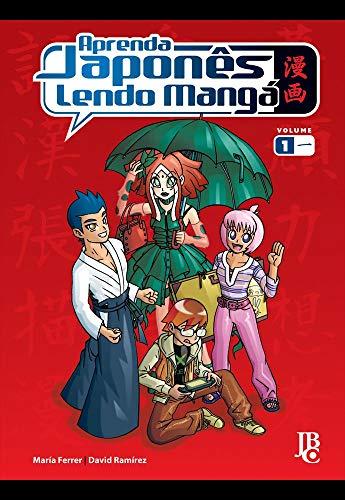 Aprenda japonês lendo mangá - volume 1