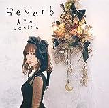 内田 彩 Reverb