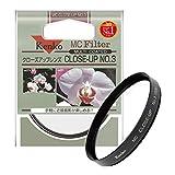 Kenko レンズフィルター MC クローズアップレンズ No.3 58mm 近接撮影用 358733