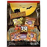 Keebler Variety Packs Fudge Stripes Minis & Mother's Circus Animal Cookies Variety Bag, 38 Count (Grocery)