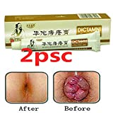 Hemorrhoids-Cream-DICTAMNI-Antibacterial Cream Chinese Herbal for Treatment Hemorrhoids Cream(2pcs)