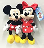 Just Play Disney Mickey & Minnie Mouse 10' Plush Bean Doll Set of 2