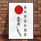 QIUFANGGUO Japanese Bonsai Bushido Samurai Kanji Anime Abstract Poster and Prints Art Painting Cuadros de Pared para Sala de Estar Decoracin para el hogar 50X70 cm sin Marco