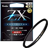 Kenko レンズフィルター ZX プロテクター 55mm レンズ保護用 撥水・撥油コーティング フローティングフレームシステム 日本製 255322