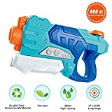 Ehpow Water Guns for Kids, Super Squirt Guns Water Soaker Blaster 600CC Toys Gifts for Boys Girls Children Summer Swimming Pool Beach Sand Outdoor Water Fighting Play Toys