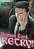 Demon Lord, Retry! (Manga) Volume 5 (English Edition)