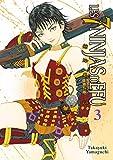 Les 7 Ninjas d'Efu - Tome 3