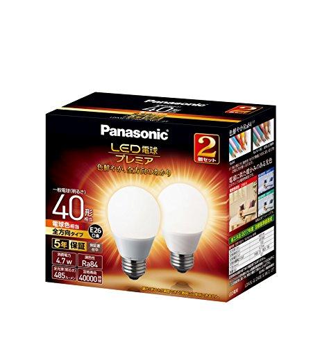 パナソニック LED電球 口金直径26mm プレミア 電球40形相当 電球色相当(4.7W) 一般電球 全方向タイプ 2個入...