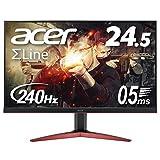 Acer ゲーミングモニター SigmaLine 24.5インチ KG251QIbmiipx 0.5ms(GTG) 240Hz TN フルHD FreeSync フレームレス HDMI スピーカー内蔵 ブルーライト軽減