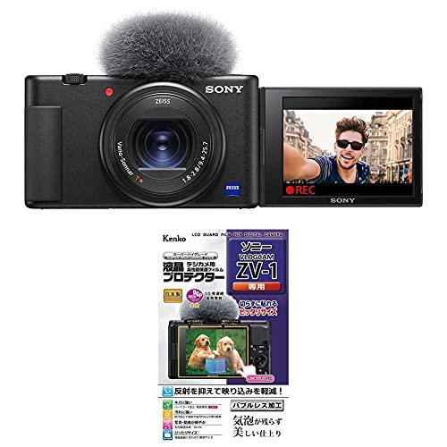 ソニー Vlog用カメラ VLOGCAM シューティンググリップキット ZV-1G Kenko 液晶保護フィルム 液晶プロテクター SONY VLOGCAM ZV-1用 日本製