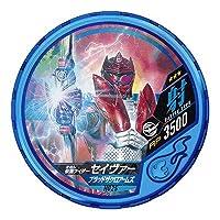 仮面ライダー ブットバソウル/DISC-H025 仮面ライダーセイヴァー ブラッドザクロアームズ R3