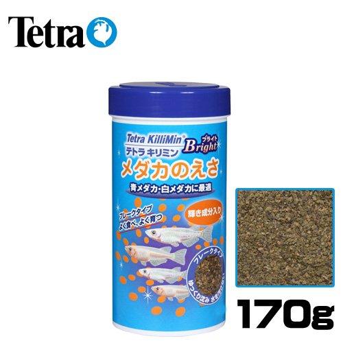 テトラ (Tetra) 水槽 テトラキリミンブライト170g M サイズ