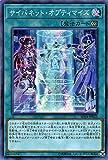サイバネット・オプティマイズ スーパーレア 遊戯王 マスター・リンク sd34-jp023