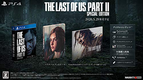 【PS4】The Last of Us Part II スペシャルエディション 【Amazon.co.jp限定】The Last of Us Part II オリ...