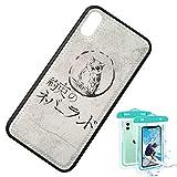 約束のネバーランド iPhone ケース アイフォン12 布製携帯電話ケース 耐衝撃 防護カバー アニ……